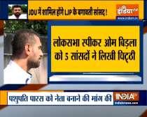 Bihar: LJP