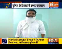 Special News    Samajwadi Party leader Ummed Pahalwan arrested in Delhi in Loni case