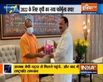 Special News   UP CM Yogi meets BJP chief JP Nadda