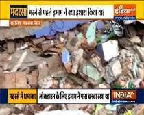 Madarsa building damaged in blast in Bihar