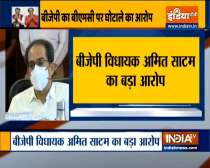 BJP alleges corruption in Covid-19 management in Maharashtra