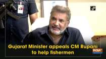 Gujarat Minister appeals CM Rupani to help fishermen