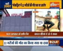 Paras Hospital in Agra gets clean chit in oxygen mock drill death case