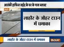Pakistan: Blast reported in Lahore's Johar Town area