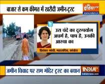 Priyanka Gandhi Vadra tweets on corruption charges in  Ram Mandir land purchase