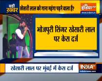 Complaint filed against Bhojpuri singer Khesari Lal Yadav for producing vulgar songs