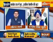 Kurukshetra: Who is running the Congress? Union Minister Hardeep Puri slams Punjab govt over vaccine row