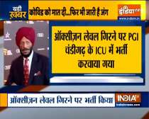 Milkha Singh admitted to hospital due to dipping levels of oxygen