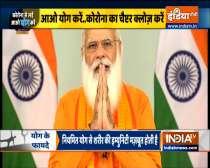 PM Modi addresses 7th International Yoga Day programme   Full Speech