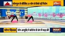 On International Yoga Day, know benefits of Surya Namaskar