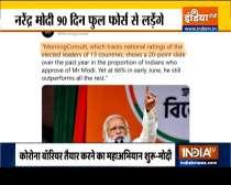 Haqikat Kya Hai | PM Modi