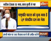Pashupati Kumar Paras ousted Chirag Paswan as LJP
