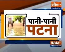 Heavy rain leads to waterlogging outside Deputy CM Renu Devi