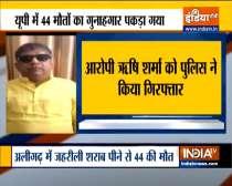 Aligarh hooch tragedy: Main accused Rishi Sharma arrested