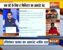 Twitter blocks Union IT Minister Ravi Shankar Prasad