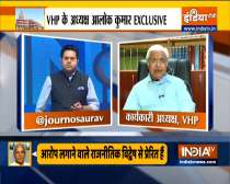 Ram Mandir Land Deal | It took 9 yrs for the price to reach Rs 18 crores, says VHP working president