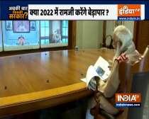 Abki Baar Kiski Sarakar | PM Modi Holds Virtual Meet To Review Ayodhya Projects