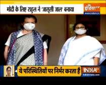 Haqikat Kya Hai | Mamata-Sonia meet lays groundwork for Opposition unity