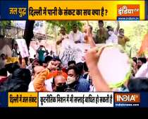Haqikat Kya Hai   Delhi Police uses water cannons against BJP workers protesting over water crisis