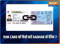 Know how to link PAN Card And Aadhaar to get Income Tax Benefits