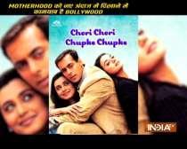 Filhaal to Kya Kehna, Bollywood films on motherhood you should definitely watch!