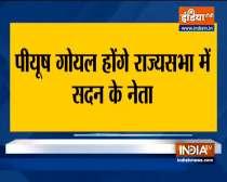 Piyush Goyal appointed Leader of House in Rajya Sabha