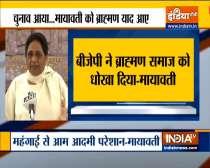 "Uttar Pradesh : ""I am very hopeful that Brahmins will not vote for BJP in next Assembly polls""- Mayawati"