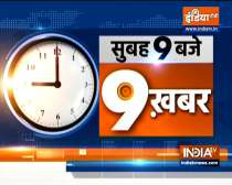 Top 9 News: No deaths reported due to oxygen shortage says Govt in Rajya Sabha