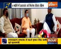 Special News   Pushkar Singh Dhami pays courtesy call on former Uttarakhand CM Tirath Singh Rawat