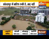 Maharashtra Rains: IMD issues high alert in state for next 48 hours