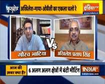 Kurukshetra   How is opposition planning to fight against Yogi govt in UP Poll 2022?