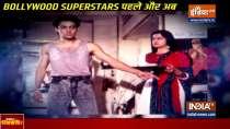 Salman Khan to Kajol, here