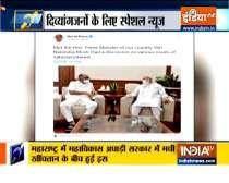 Special News | Sharad Pawar meets PM Modi ahead of monsoon session