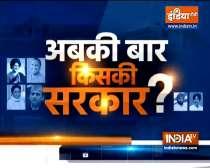 Abki Baar Kiski Sarkar: Amarinder Singh takes chopper to Delhi to meet Sonia Gandhi