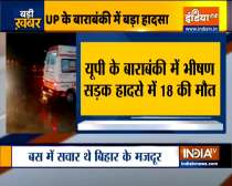 Barabanki: Truck rams into a bus, 18 casualties reported