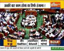 Loksabha: Uproar by Opposition MPs during PM Modi