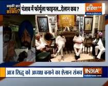 Abki Baar Kiski Sarakar: Punjab Congress MPs to meet at Partap Singh Bajwa's Delhi residence today