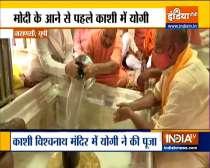CM Yogi Adityanath offers prayer at Kashi Vishwanath temple in Varanasi