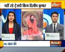 Swami Ramdev mourns sad demise of veteran actor Dilip Kumar