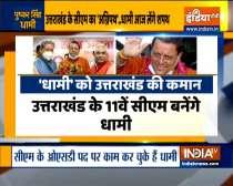 Pushkar Singh Dhami to take oath as new Uttarakhand CM today