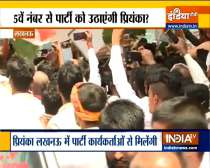 Uttar Pradesh: Priyanka Gandhi arrives in Lucknow on 3-Day Tour