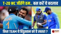 Team India has the bench strength to win T20 World Cup in UAE, feels Rahul Sharma