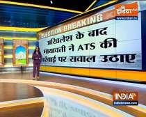 Abki Baar Kiski Sarakar | Action when Polls around?: Mayawati on UP Al Qaeda terrorists arrests