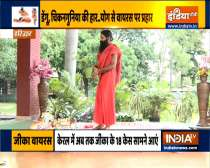 How to cure severe headache caused by Zika virus? Learn ayurvedic remedies from Swami Ramdev
