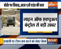 12th round of talks between India and China