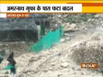 Cloudburst occurred near the Amarnath cave, no injury reported