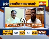 Kurukshetra: RSS chief says country