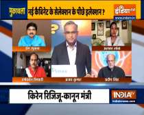 Muqabla: How effective Modi