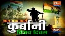 Kargil Vijay Diwas: GL Batra remembers son Captain Vikram Batra