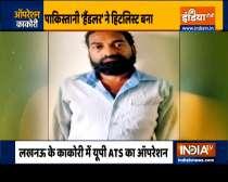 UP ATS arrests 2 Al Qaeda terrorists from Lucknow
